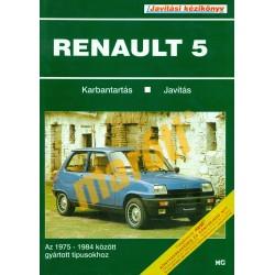 Renault 5 (1975-1984) (Javítási kézikönyv)