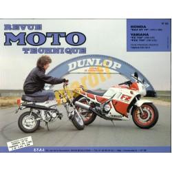 Honda DAX ST 70, Yamaha FZ 750 FZX 750