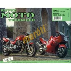 Honda CBR 1100XX, Yamaha XJR 1200, 1200 SP