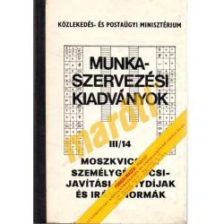Moszkvics 427 személygépkocsi javítási iránydíjak és iránynormák III/14