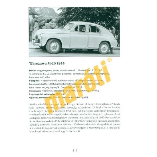 Autózás az ötvenes években